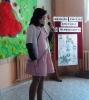 I Konkurs Piosenki Dziecięcej i Młodzieżowej w Wąsoszu